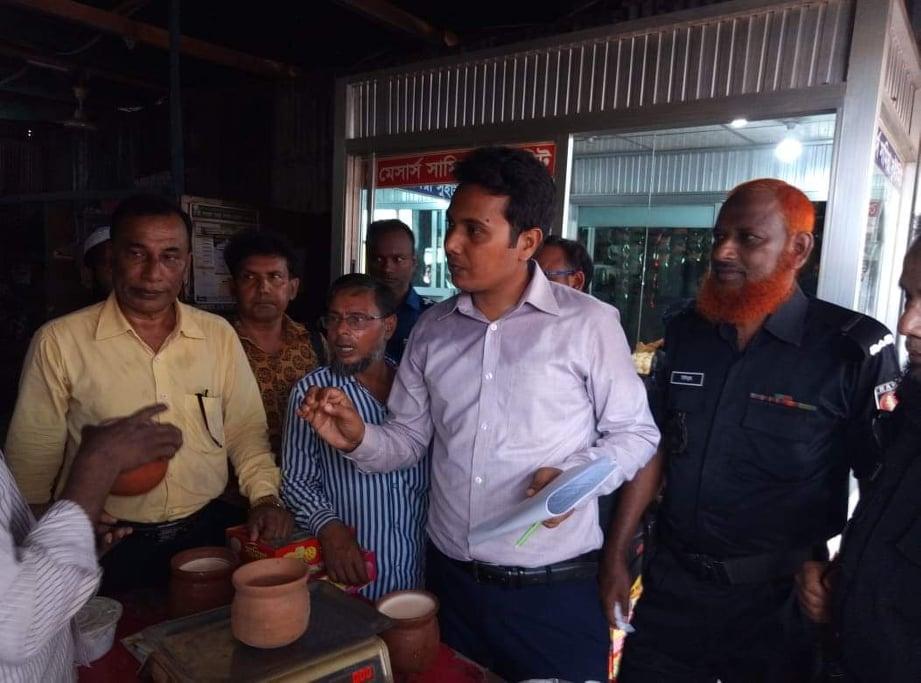 ভেদরগঞ্জে ৪ প্রতিষ্ঠানকে জরিমানা
