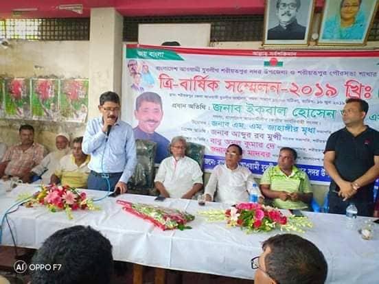 দেশ পরিচালনায় রাষ্ট্রনায়ক শেখ হাসিনা'র বিকল্প নেই: ইকবাল হোসেন অপু এমপি
